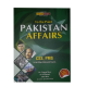 Pakistan Affairs World times CSS book Each unit