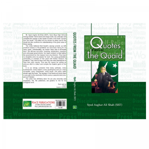 Quotes from the Quaid by Syed Azhar Ali Shah(SST)-General book-Each unit